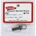 KYOSHO IF21 Drive bevel Gear (13T) KYOSHO